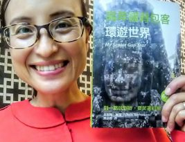 My Senior Gap Year book now available in Chinese!